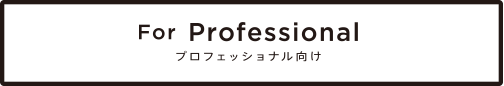 For Professional